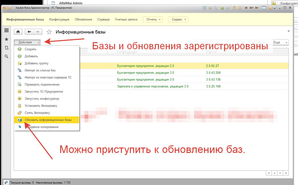 1с Предприятие 8.2.14 [2011, RUS] Скачать торрент ...